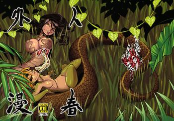 Hetero Jingai Shunman 3 Pussy Orgasm