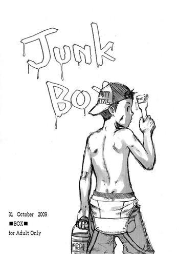 Tsukumo Gou - Junk Box