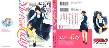 Linda My Pure Lady Vol.10 Orgia