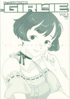 Kikan Girlie Vol.3 Junbigou Sono 2
