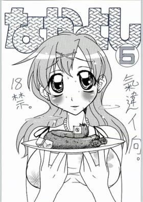 Nayayoshi 5