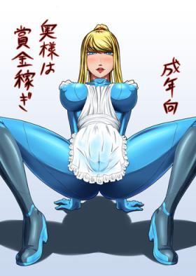 Okusama wa Shoukin Kasegi