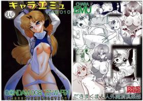 CHARA EMU W☆B010 GONDAM 008 ZZF91