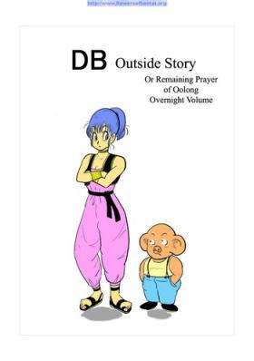 DB Outside Story