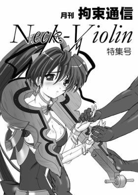 月刊拘束通信Neck-Violin特集号