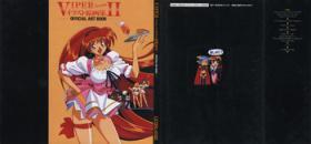 VIPER Series Official Artbook II