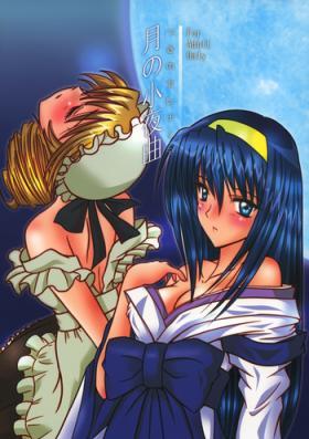 Tsuki no Serenade