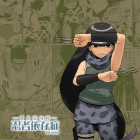 Ninja Izonshou Vol.extra   Ninja Dependence Vol. Extra