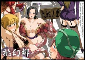 Fit Tougenkyou - One piece Officesex