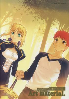 Fate/complete material I - Art material.