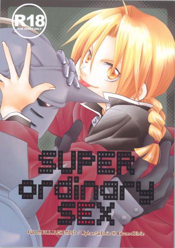 SUPER ordinary SEX