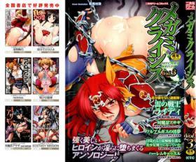 Megami Crisis 3