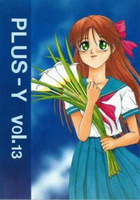 PLUS-Y Vol.13
