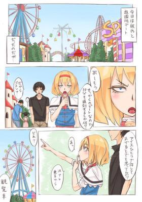 Alice went to an amusement park