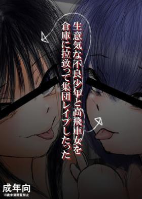 Namaiki na Furyou Shounen to Takabisha Onna wo Souko ni Rachitte Shuudan Rape Shitatta