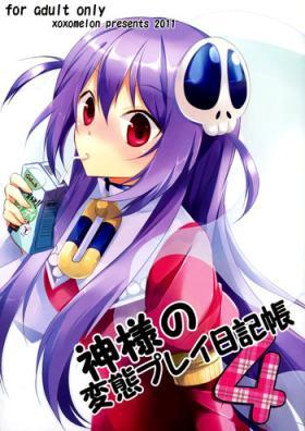 Kamisama no Hentai Play Nikkichou 4   Kamisama's Hentai Play Diary 4