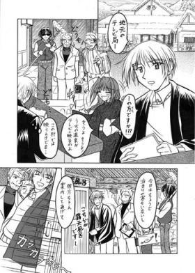 Yukino comic