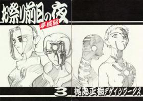 Omatsuri Zenjitsu no Yoru Heisei Ban 3