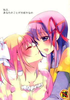 Nee, Anata no Koto ga Daisuki nano   I Love You So Much