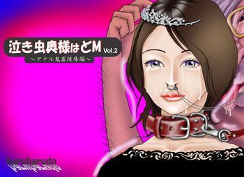 Nakimushi Oku-sama wa Do M Vol. 2