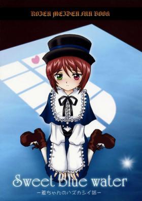 Sweet blue waterchan no Hazukashii Hanashi-