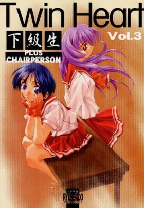 Twin Heart Vol. 3