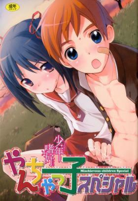 Shounen Shikou 21 - Yanchakko Special Complete