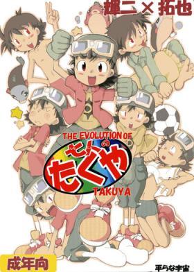 Shichinin no Takuya - THE EVOLUTION OF TAKUYA