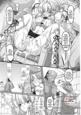 Youki Seitan | Demon Princess Birth