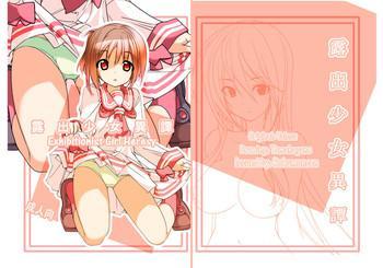 Roshutsu Shoujo Itan | Exhibitionist Girl Heresy