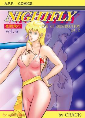 Tetona NIGHTFLY vol.6 EVE of DESTRUCTION pt.2 - Cats eye Slut Porn