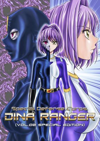 Tokubousentai DinarangerVol.02 Special Edition