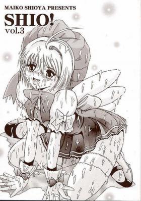 SHIO! Vol. 3