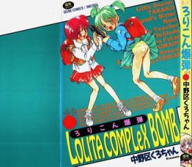 Lolita Complex Bomb