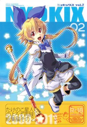 NYOKIX vol.2 - Takenoko Seijin no Yorozu Sairoku Soushuuhen Sono 2.