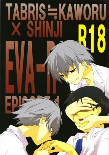 Eva-R Episode: 1