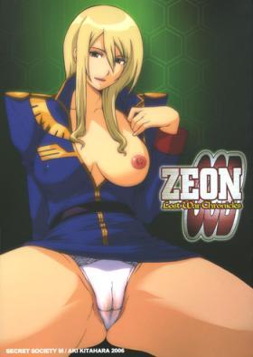 ZEON Lost War Chronicles GCB