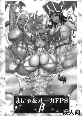 Manya & Ogre FPS β
