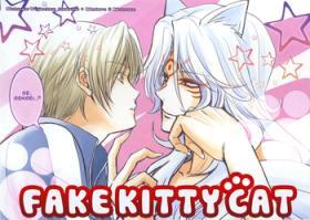 Esenyanko | Fake Kitty Cat