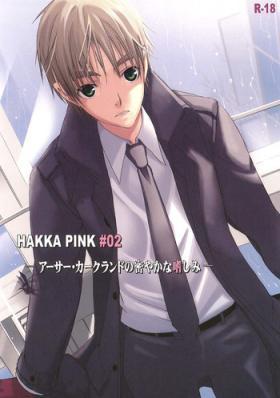 Arthur Kirkland no Hisoyakana Tanoshimi