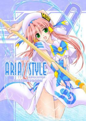 ARIA//Style