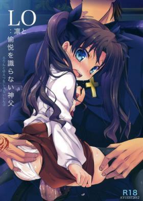 LO : Rin to Yuetsu wo Shiranai Shinpu