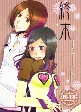 Shuumatsu Date