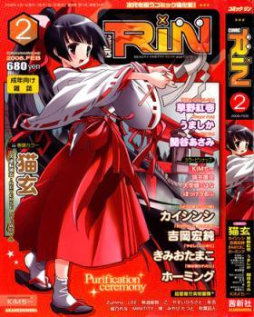 COMIC RiN 2008-02