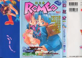 Romeo Vol. 7