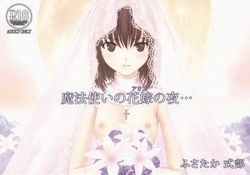Mahoutsukai no Alice no Yoru