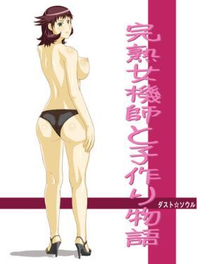 Kanjuku Onna Kishi to Kodzukuri Monogatari Labyrinth