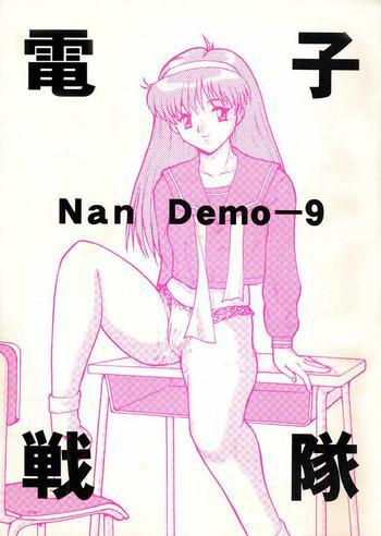 Densha Sentai Nan Demo-9
