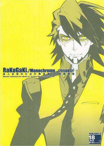 RaKuGaKi./Monochrome.