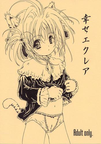 Shiawase Eclair